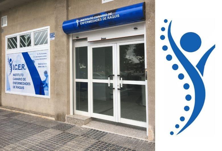 ICER_instalaciones1